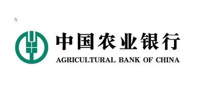 「财气网」农业银行信用卡好办吗 最快下卡方式是什么?