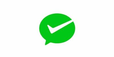 「青海企划行业交流平台」微信支付分可以免押什么 原来可以享受这么多权益