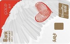 光大银行天使信用卡怎么样 有哪些权益