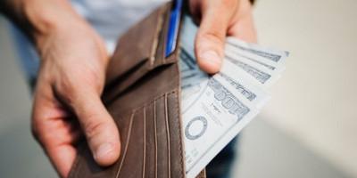 兴业银行兴享贷有额度就能贷么 关键看个人