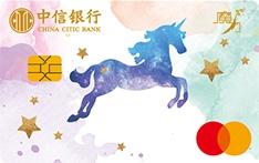 中信银行Magic环球信用卡怎么样 有哪