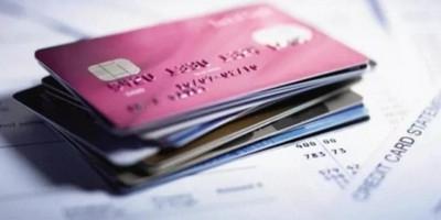 信用卡黑名单怎么查询? 银行 第1张