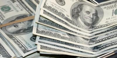 房贷还款期间还款利息会变化吗 ? 银行 第1张