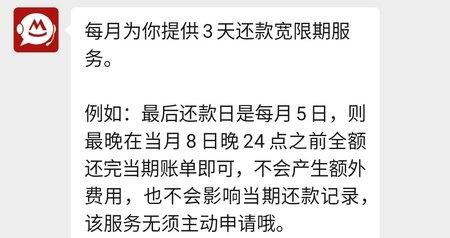 荐股王:招商银行信用卡逾期几天会上征信报告 回答是这样的