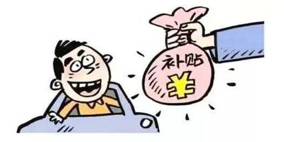 晋商贷:温州失业补助金怎么领 领取失业金流程