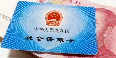 余岳桐:社保个人账户余额是怎么组成的 主要包括这些方面