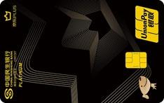 银行卡小技巧:民生京东PLUS联名信用卡权益有哪些 一年京东PLUS会员等你领