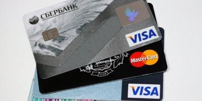 银行卡小技巧:信用卡怎么查看消费记录 有多种查询方式