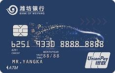 银行卡小技巧:潍坊银行车主信用卡有哪些权益 加油折上折
