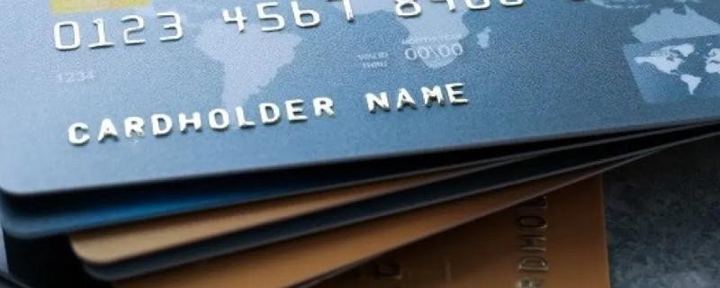 信用卡逾期会不会冻结储蓄卡 影响使用吗