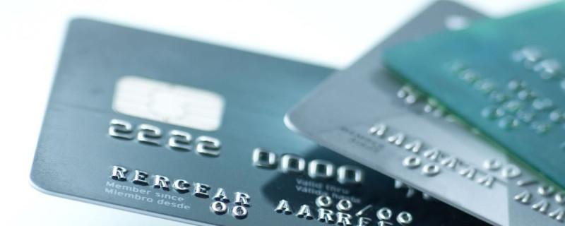 ic信用卡和普通信用卡有什么区别 这种卡