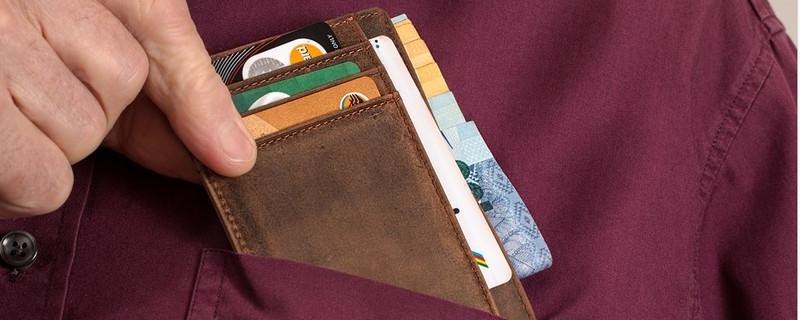 浦发刷卡金怎么用不了 可能是以下原因
