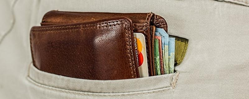 农业银行卡丢了怎么补办 具体如何处理