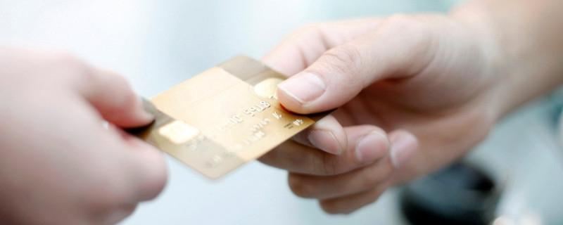 银行卡忘带了能取钱吗 无卡取款怎么操作