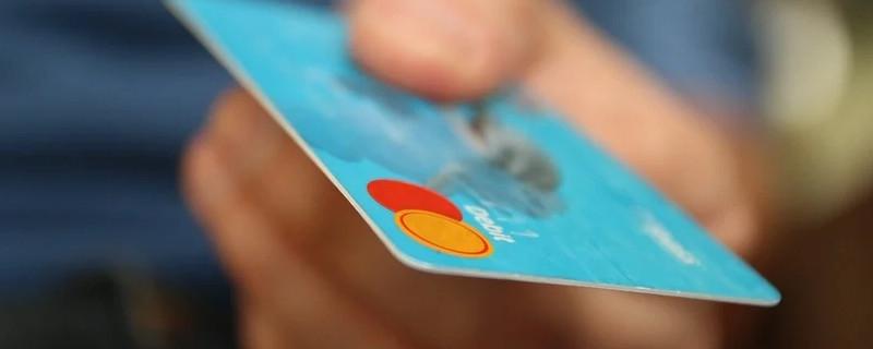 信用卡最优还款额是什么意思 看完下文你会