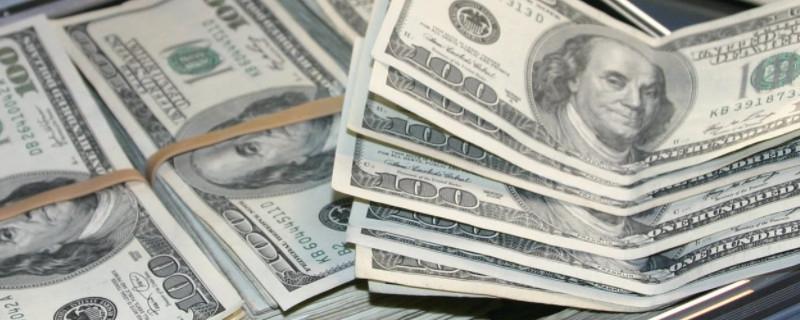 浦发银行信用卡取现手续费怎么算 额度有什