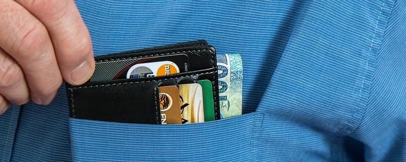 信用卡溢存款怎么处理 有两种处理方式