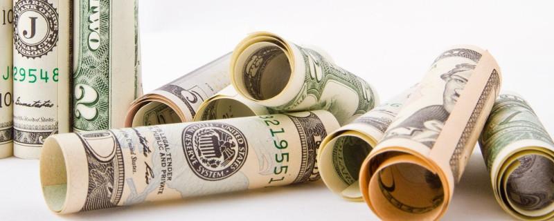 混合贷款是先商贷还是公积金贷款 答案如下