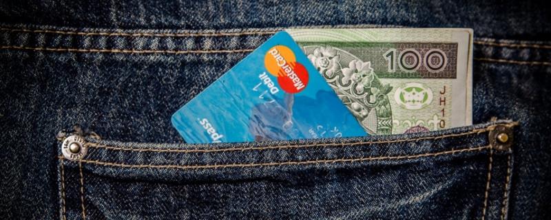 交通银行信用卡刷卡金怎么抵扣 具体情况如