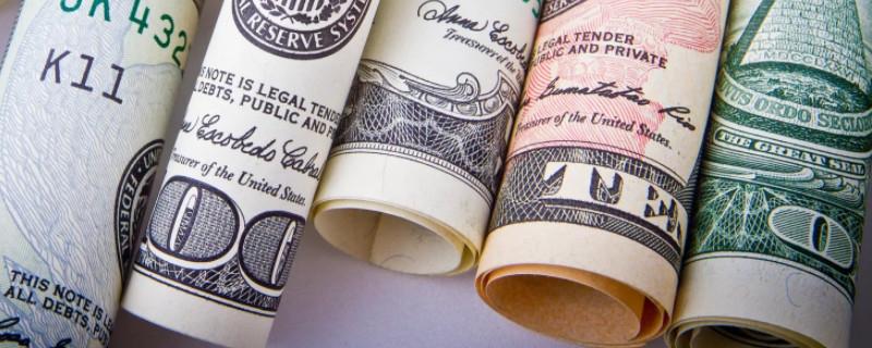 工银融e借个人贷款需要什么条件 个人贷款