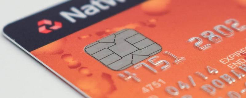 农业银行信用卡有效期在哪里看 有多种查看