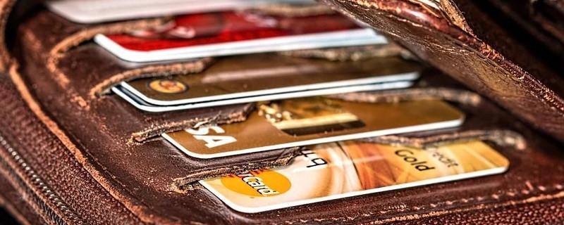 信用卡逾期多少天会影响征信 答案如下