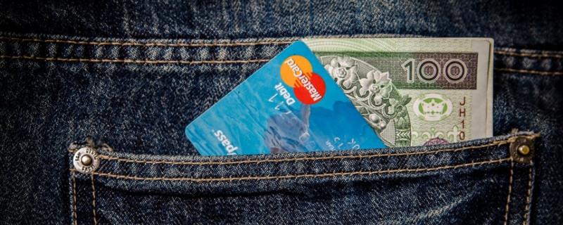 兴业银行备用金申请成功后钱到哪里了 银行
