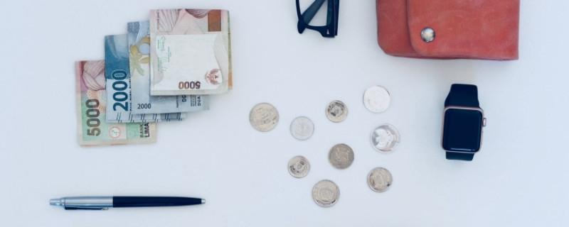 中银好客贷容易通过吗 需要哪些条件