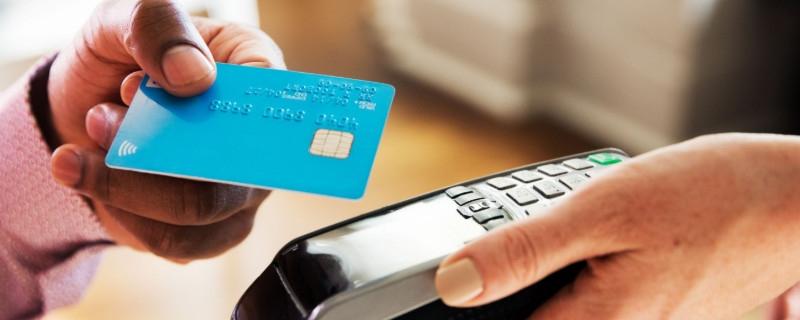 信用卡一定要面签吗 可以免面签吗