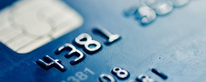 信用卡可用额度什么意思 和信用额度有什么