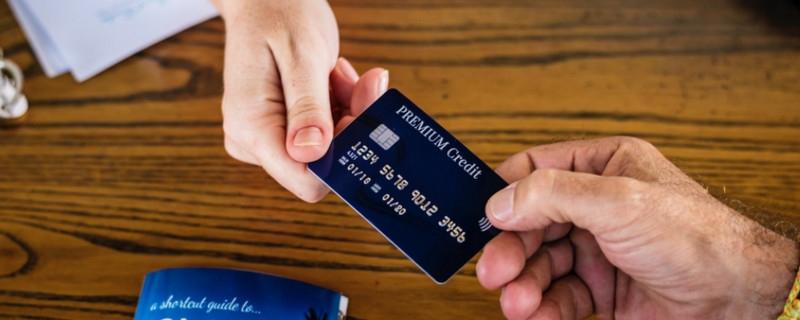 信用卡没激活会影响征信么 受这个因素影响
