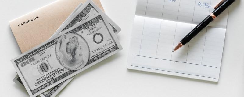 信用卡到期必须全额还款吗 必须要申请新卡