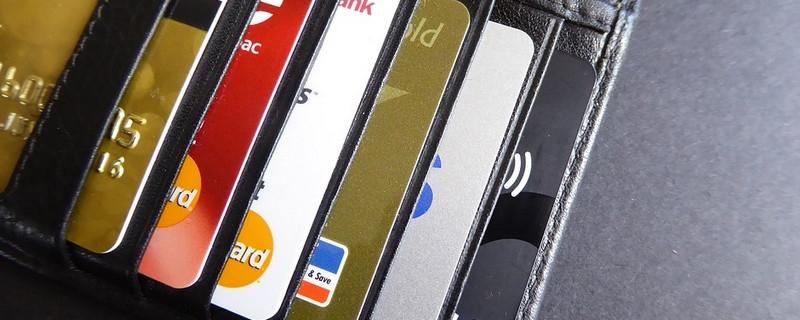 信用卡补卡后还款还以前的卡号可以么 规定