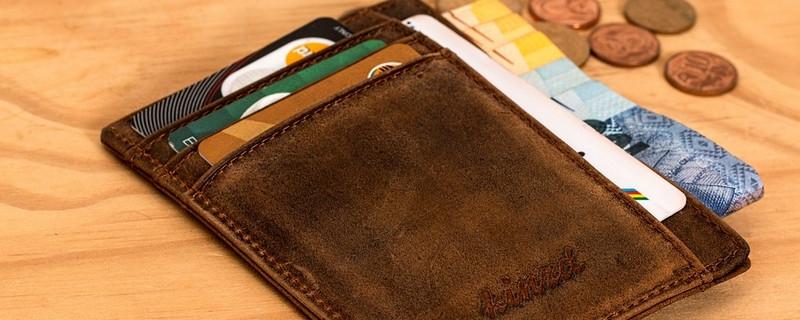 银行卡限额了怎么处理 有两种方式