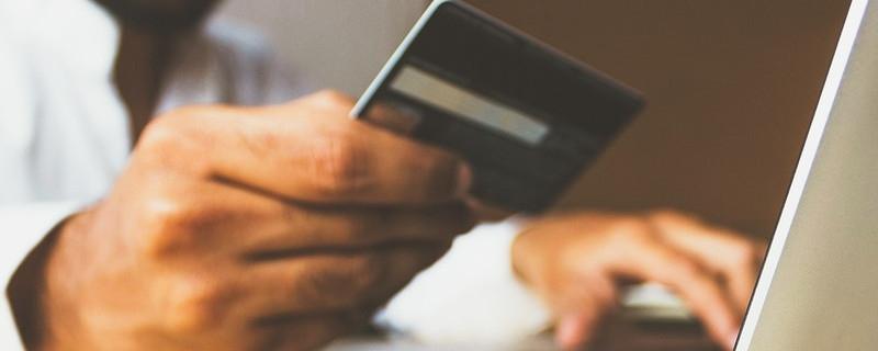 信用卡怎么越欠越多?信用卡来回倒腾怎么越还越多