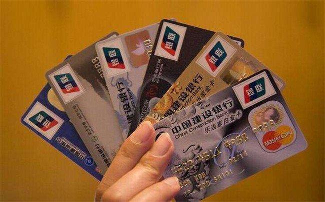 「51网贷」有哪些口子还信用卡免费