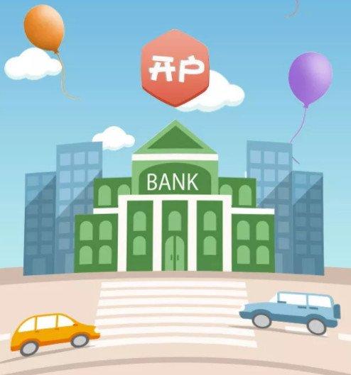 「51网贷」兴业银行兴闪贷怎么样 兴闪贷app怎么样