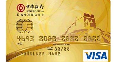 银行卡小技巧:全币信用卡哪家银行好 全币信用卡各个银行有哪些信用卡