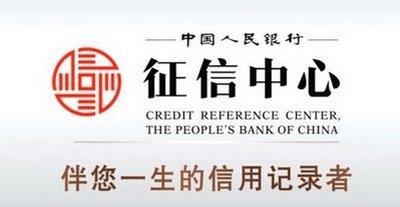 「商界财经」征信花了怎么贷款 征信花了贷款的几种方法