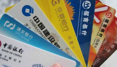 银行卡小技巧:适合购物的五种信用卡  推荐交通银行五种购物信用卡