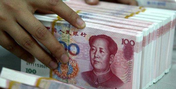 「股民汇」一吨人民币是多少钱 一斤人民币多少钱