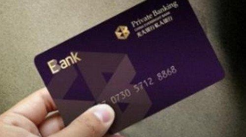 「维百财经」光大银行信用卡怎么样 光大银行额度一般是多少