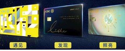 「27财经网」工银光芒女性信用卡怎么样 工银光芒女性信用卡好不好