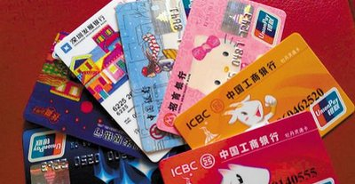 「加息宝」信用卡网上消费不会影响提额 信用卡网上消费有什么影响