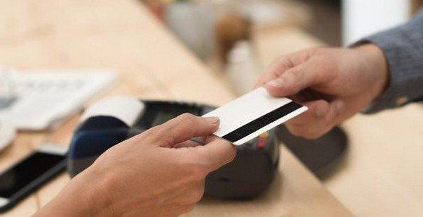 「掌球财经」银行对信用卡套现的态度是什么 为什么银行会默认信用卡套现