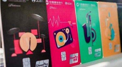 「27财经网」龙卡QQ音乐信用卡怎么样 龙卡QQ音乐好不好