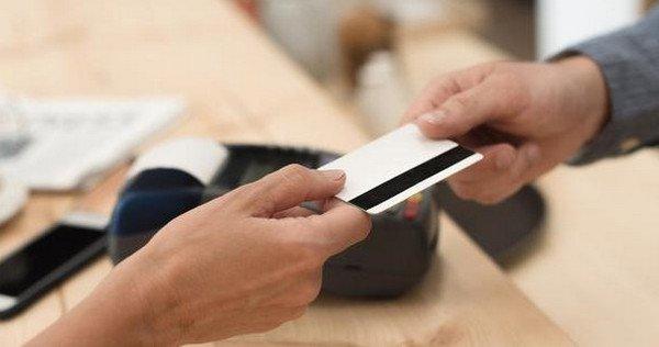 「掌球财经」信用卡未激活卡有年费吗 千万别入坑
