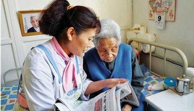 「财气网」老人如何买到合适的保险 老人买保险时要注意哪些问题