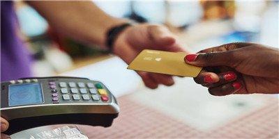 「网贷点评网」2019信用卡新规有哪些 2019信用卡的新规是什么