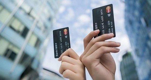 「小麦财经」信用卡异地还款要手续费吗 银行信用卡异地还款方式介绍